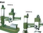 机床Z305016液压摇臂钻床 50摇臂钻床