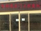 忻州感应门安装 各种玻璃自动门 电动门安装
