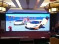 山东岳北LED显示屏售后怎么样/售后专业技术顶尖