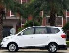 宝骏款 1.5 手动 舒适版7座 性价比很高的面包车、特实用