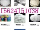 润滑剂硬脂酸钙生产厂家
