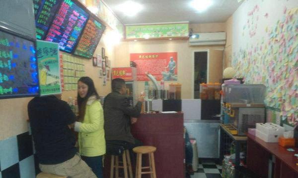 沅江市避风塘奶茶黑色经典臭豆腐加盟店优价转让