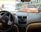 现代瑞纳-三厢2010款 1.4 手动 GS 舒适型 军哥二手车
