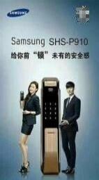 宁夏小王开锁修锁换锁110备案、密码锁、防盗门