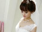 早妆 半程妆 全程妆 专业新娘跟妆