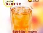 武汉一点点奶茶加盟加盟奶茶要多少钱