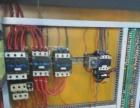 各种工厂设备机器电路维修与安装