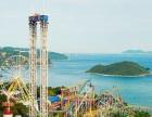 亲子游去香港澳门三天两晚海洋线全含价480元