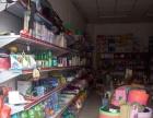 (个人)超市日用品店低价转让-找店网a