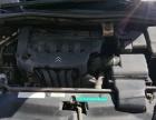 雪铁龙 凯旋 2006款 2.0 自动 旗舰型安全系数高 内饰新