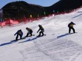 从北京出发去平谷渔阳滑雪场二日游 冬季团队打真人CS二日游