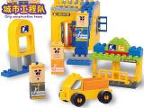 儿童大颗粒大块工程组合积木塑料拼装拼插益智力宝宝玩具3-6周岁