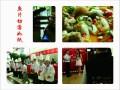 鱼火锅-烤鱼-冷锅鱼-酸菜鱼-石锅鱼加盟 选本康鱼