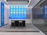 东莞抗衰老中心设计品牌案例 石碣干细胞中心装修机构