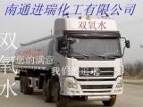 厂家直销 硫酸98出口 硫酸98工业级