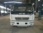 柳州国五东风多利卡5吨油罐车8吨油罐车厂家直销可分期