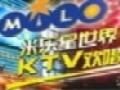 米乐星世界KTV加盟