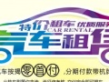 杭州周边游 路线天数游客可自由安排