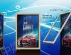 江苏中媒宣传栏制造公司,现面向全国诚招分销商