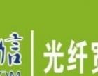 中国电信这个五月惠不同