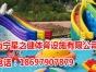 大型移动式水上乐园支架游泳池滑梯 游乐场充气气模玩具设施