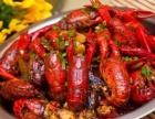 遵义哪里可以学油焖大虾油焖大虾的做法贵州汇川区油焖大虾培训班