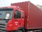 江淮JAC 7.6米单桥厢式货车 170马力 可按揭