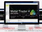 MT4出售买断服务器源码出售二元期权MT4