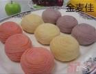 馆陶潮式月饼培训学校