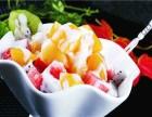 为什么选择FruityMix水果捞加盟?加盟需要多少钱?