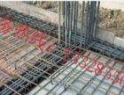 泉州专业植筋加固碳纤维加固公司