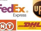 保定专业代理DHL联邦UPS/EMS国际快递公司门到门服务
