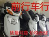 前行车行-长期销售九成新以上的品牌摩托车本车行所有车来路正规证件齐全