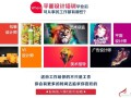 镇江学PS平面广告设计选择西府教育