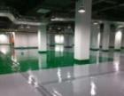 环氧地坪漆施工,水泥自流平找平,混凝土地面固化抛光