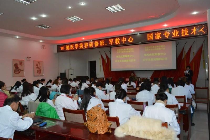 专业注射微整形培训 全国医学人才教育培训机构