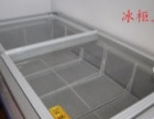 科勃-冷冻柜