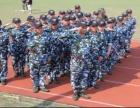 企业军训就选择上海巡洋舰体验式培训
