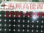 硅片回收 电池片回收 重掺回收太阳能组件回收