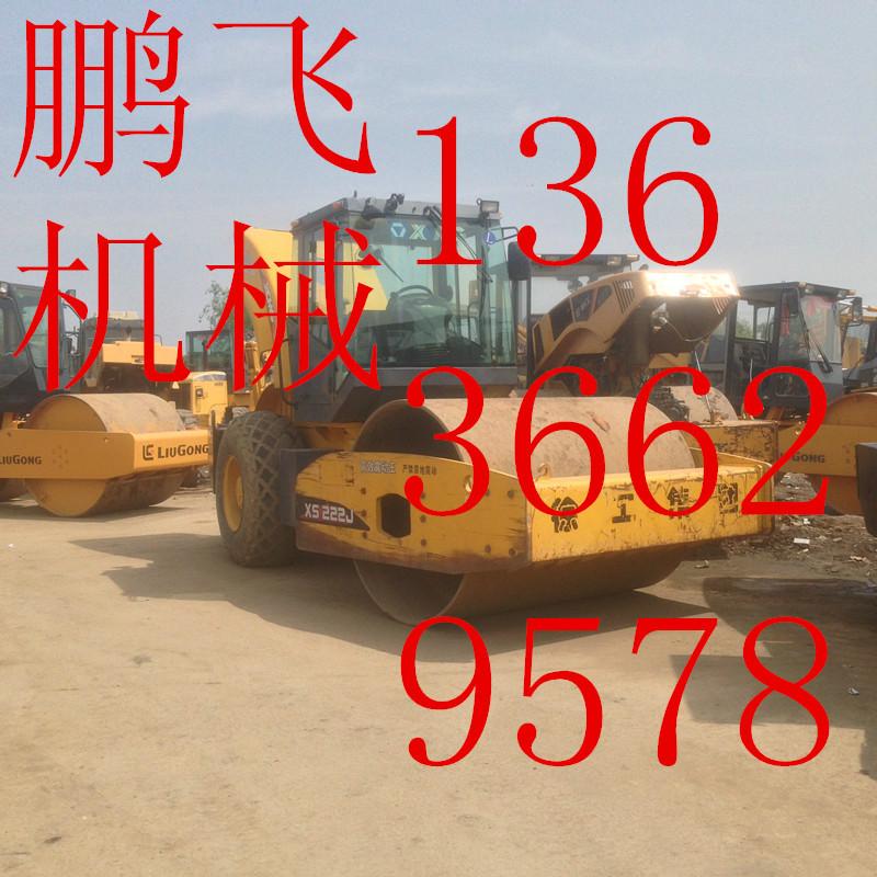 上海二手压路机市场急转让20吨22吨26吨压路机