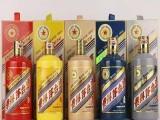 深圳高价回收30年50年茅台酒瓶回收生肖茅台酒瓶