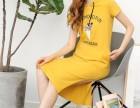 女装夏季时尚短袖连衣裙厂家低价直销可上门考察