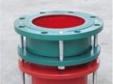 供应VSSJA-1型单法兰限位伸缩接头 伸缩器厂家批发销售
