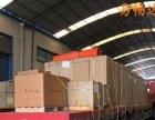 易畅达物流大同、同朔专业整车货运、全国物流