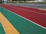 彩色透水地坪材料長期供應,廠家直銷可包工包料