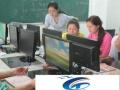 潇湘晨报附近学电脑,包学会。