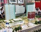 NCC紅街全業態包租金鋪 成都北部新城 可托管