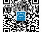 钦州市魅族手机维修中心 专业解flyme帐号锁