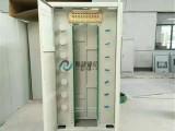 厂家直销光纤720芯三网合一配线架