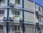 专业出租出售住人集装箱活动房 岗亭 卫生间 配电房